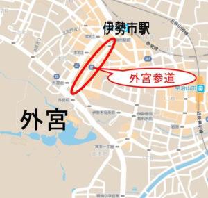 外宮 外宮参道マップ