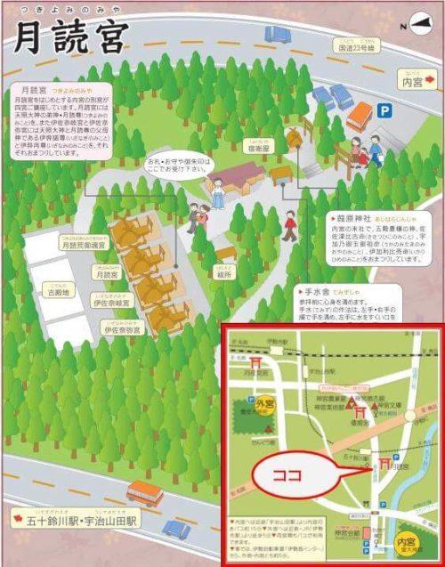 月読宮マップ