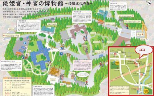 倭姫宮マップ