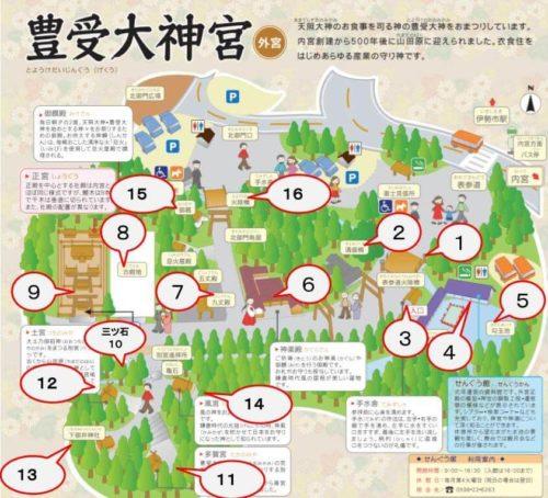 外宮モデルルートマップ