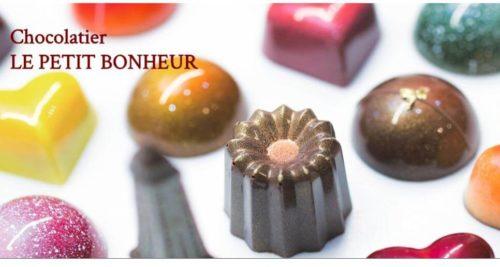 ル・プティ・ボヌール ボンボン チョコ