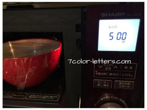 電子レンジでチョコを溶かす