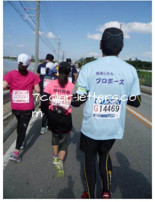 フルマラソン 完走のための根性