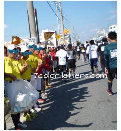 フルマラソン 笑顔の応援団学生2