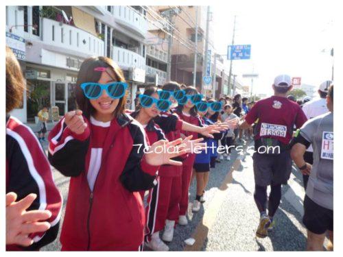 フルマラソン 笑顔の応援団ハイタッチ
