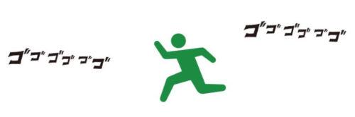 フルマラソンのトレーニング