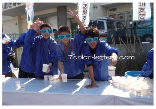 フルマラソン 笑顔の応援団学生3