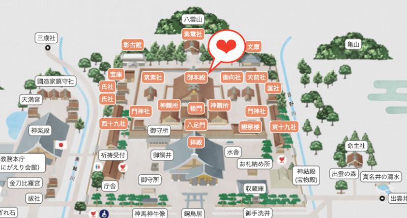 出雲大社 ハートのうさぎ 場所 地図