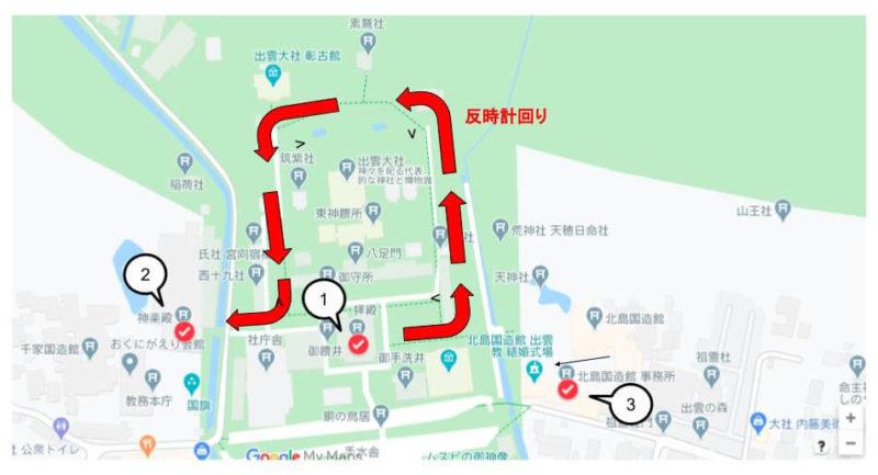 出雲大社御朱印ルートマップ
