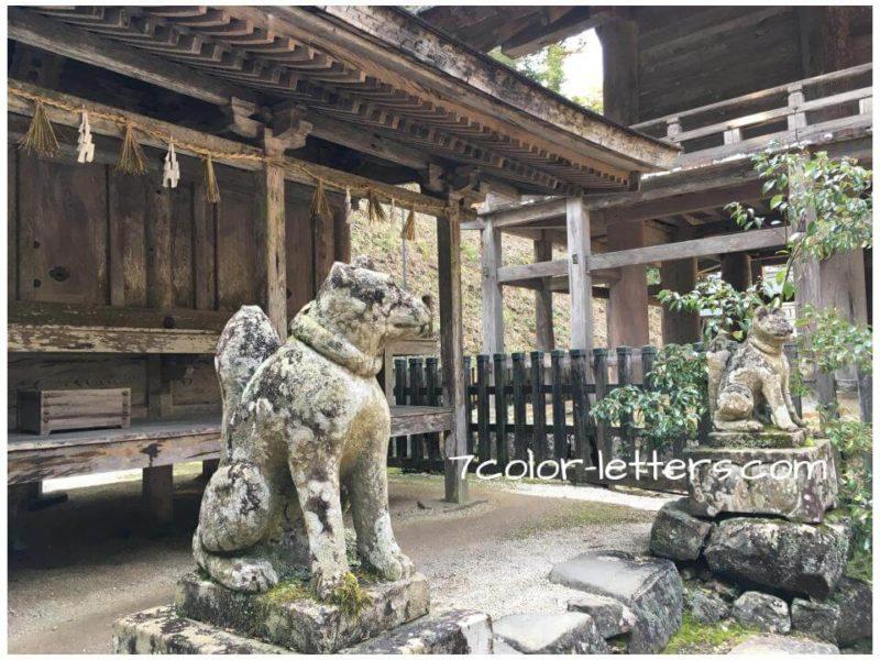 神魂神社 歴史