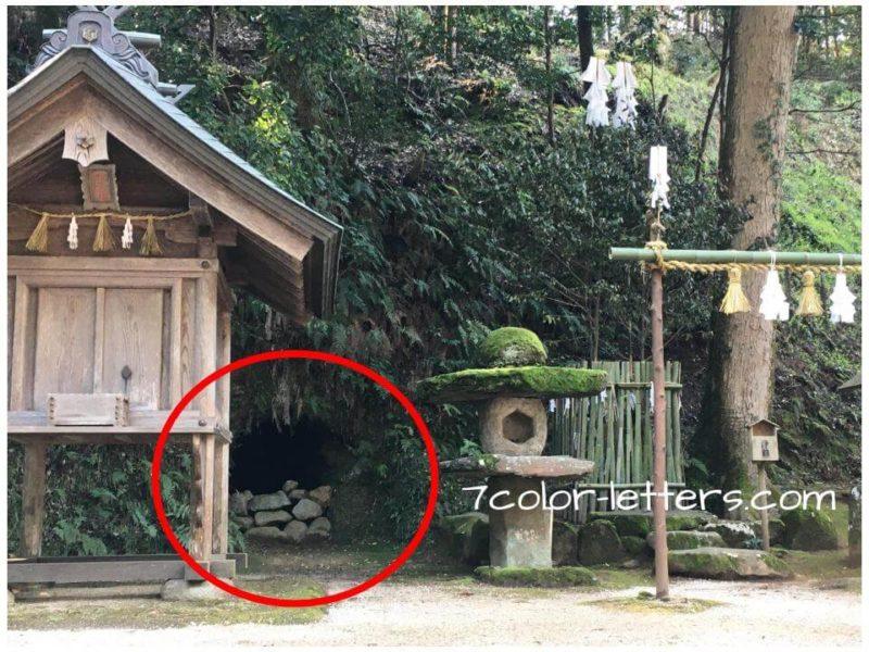 神魂神社 不思議な穴