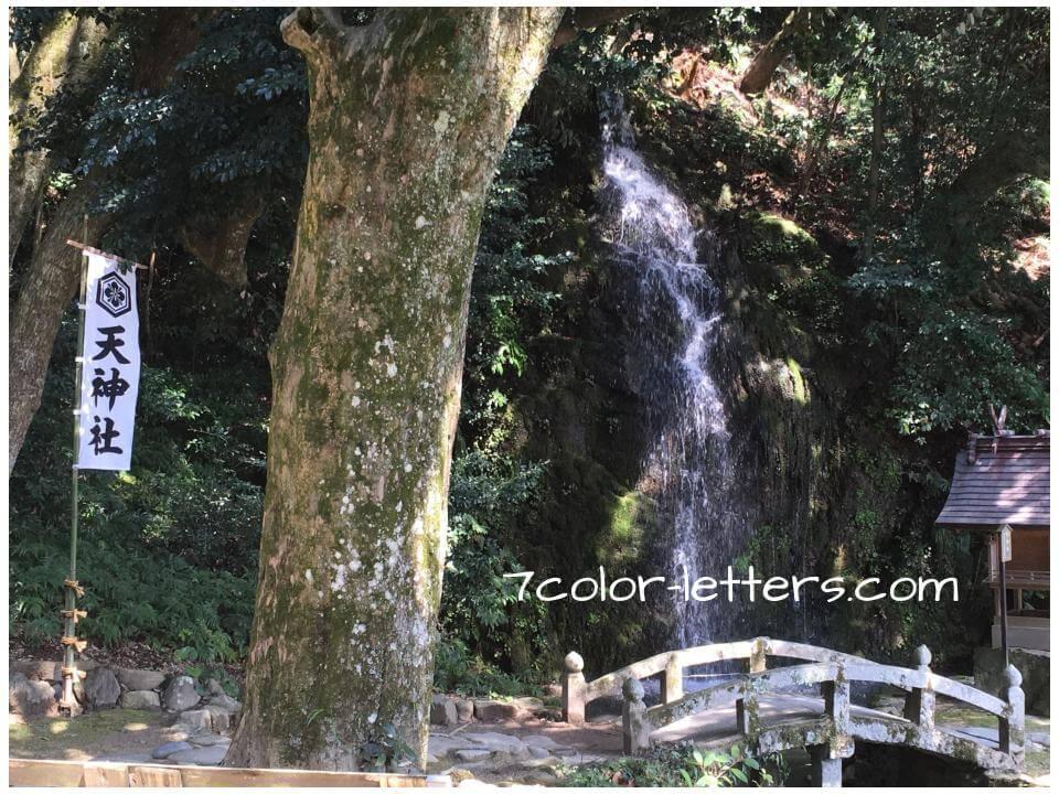 出雲大社 天神社 滝