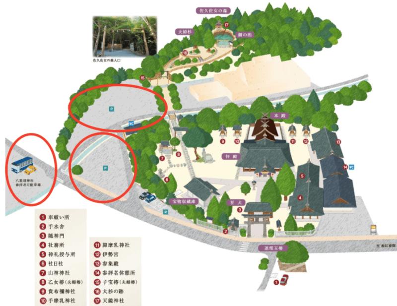 八重垣神社 駐車場 マップ