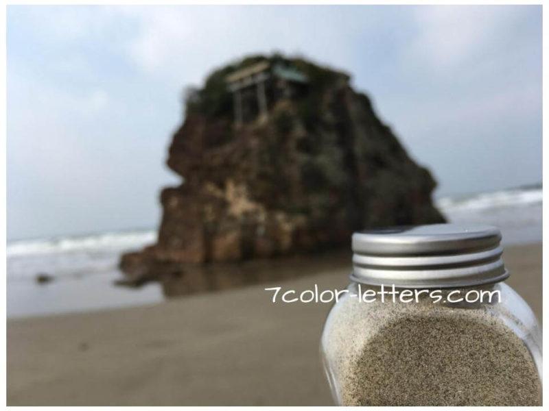 稲佐の浜 砂を取る