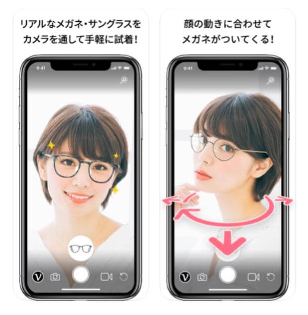 VirTry バートライアプリ
