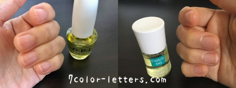 指先にキューティクルオイルを塗る 比較