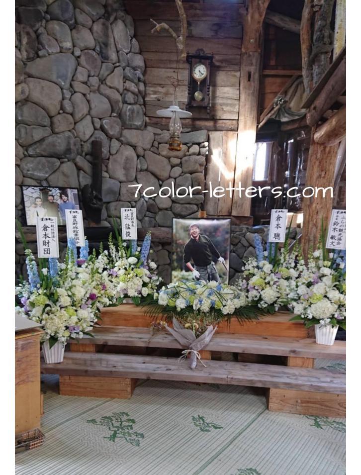 田中邦衛 石の家 献花台